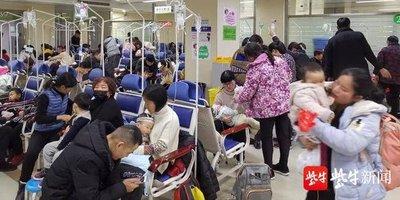 北京大学第一医院黄牛号贩子电话省时省力省心