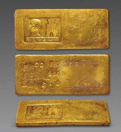 民国时期一根金条,相当于现在多少人民币?
