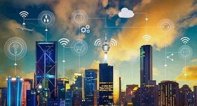 工业和信息化部发布了20项措施,支持互联网的发展