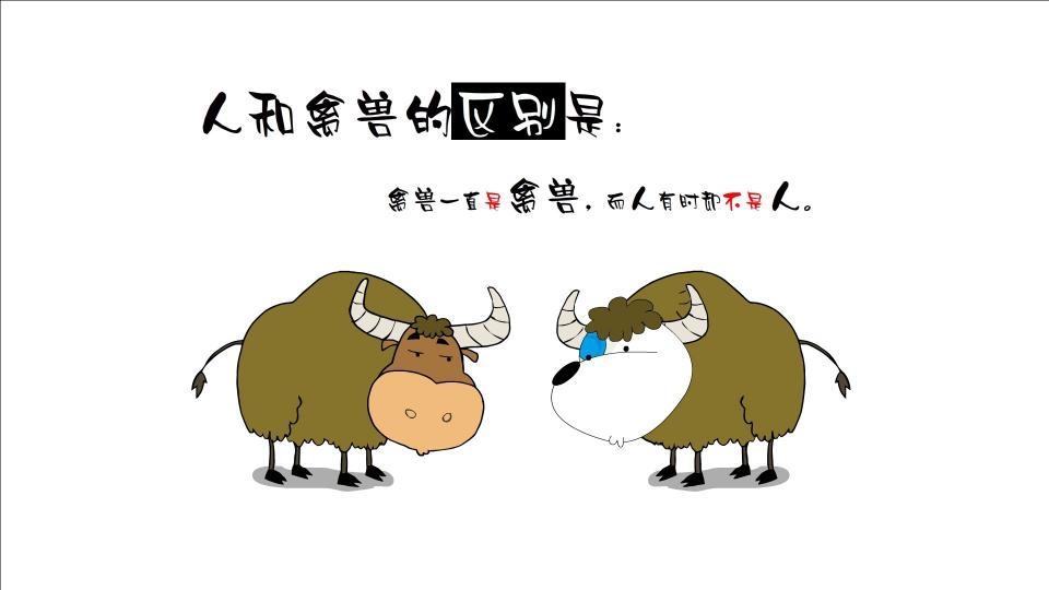 开心鼠搞笑动漫卡通图片
